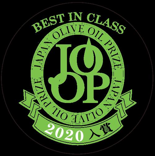 Best of Class award 2020 Japan